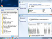 Windows 7 Ultimate SP1 by Loginvovchyk 04.2020 (x86/x64/RUS)