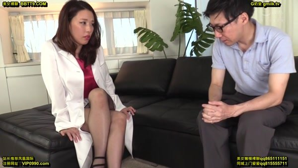 ARM-850 Trouble Consultation Room Of Nipple Licking Beauty Counselor