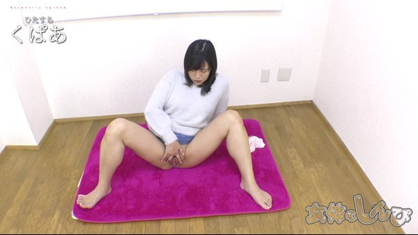 Nyoshin n2038 Satomi / Kupa /