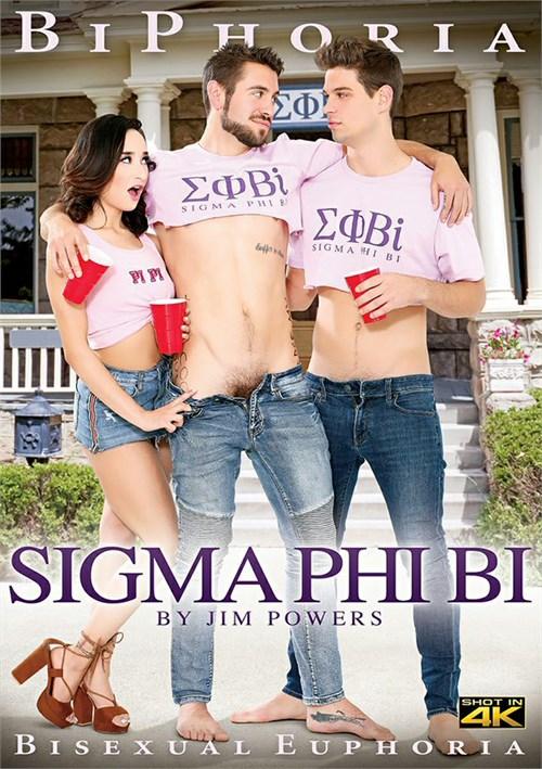 Sigma Phi Bi (2020)
