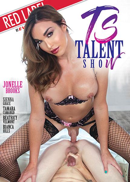 TS Talent Show (2019)