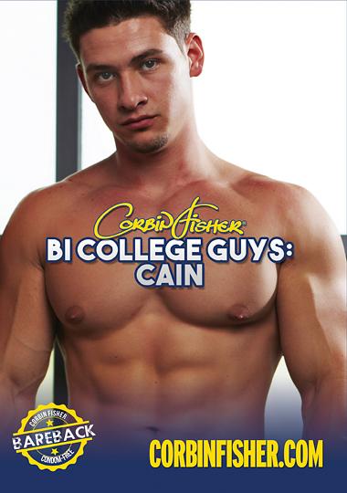 Bi College Guys - Cain (2016)