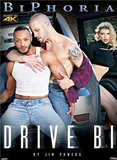 Drive Bi (2020)