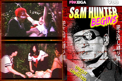 SM-Hunter-Begins_m.jpg