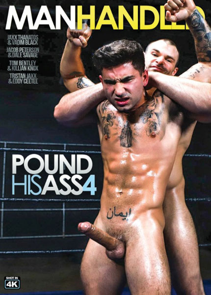 Pound His Ass 4 (2020)