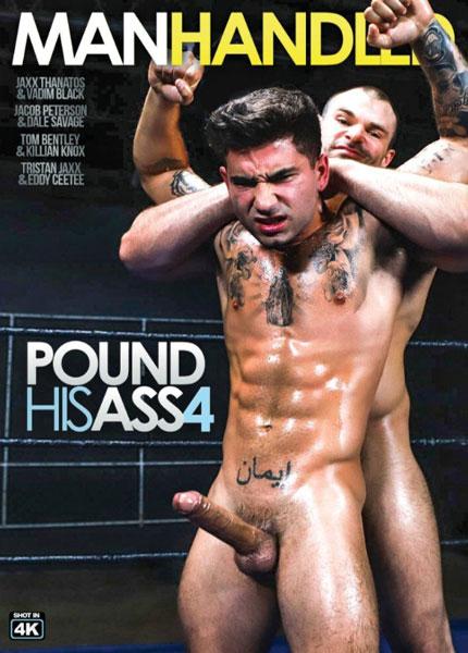 Pound His Ass 4 (2020)