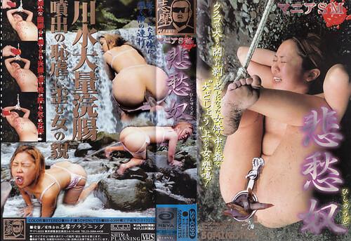 Shima-124_m.jpg