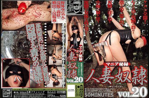 Shima-126_m.jpg