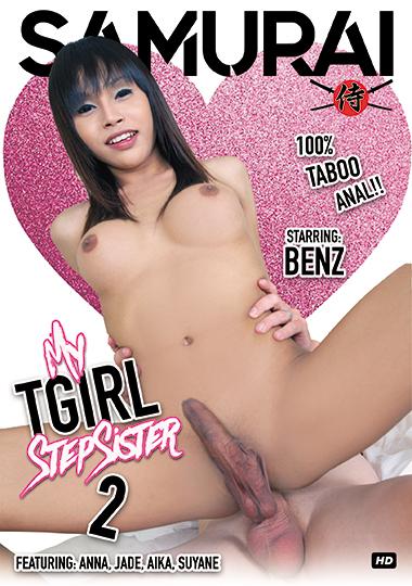 My TGirl Stepsister 2 (2020)
