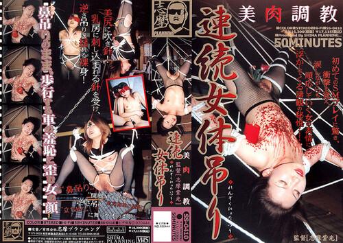 Shima-094_m.jpg