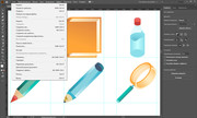 Adobe Illustrator 2020 24.1.2.408