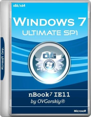 Windows 7 Ultimate SP1 nBook IE11 by OVGorskiy 04.2020 (x86/x64/RUS)