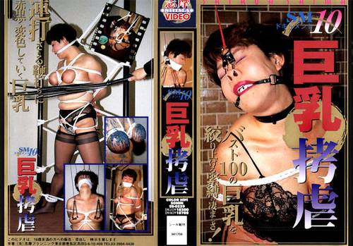 Shima-099_m.jpg