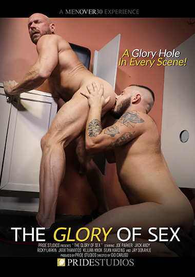 The Glory Of Sex (2020)