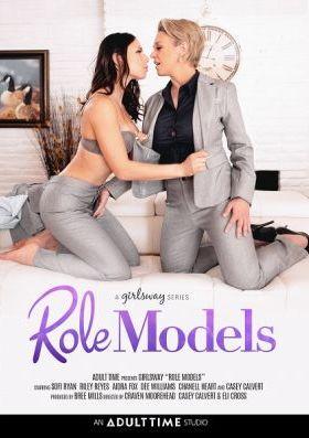 Role Models (2020)