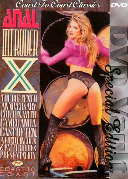 Anal Intruder 10 (1995)