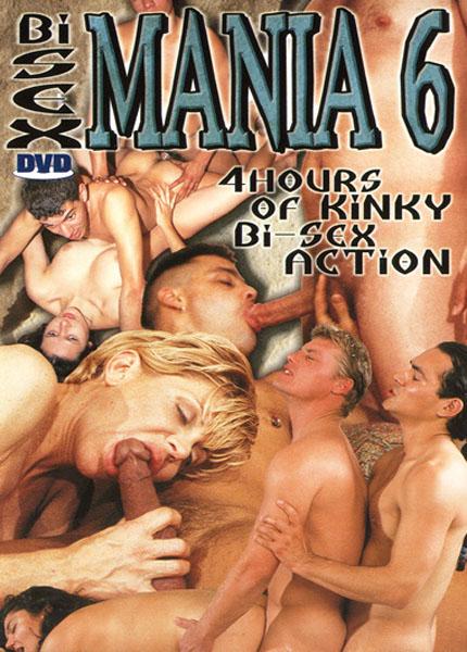Bi Sex Mania 6 (2003)