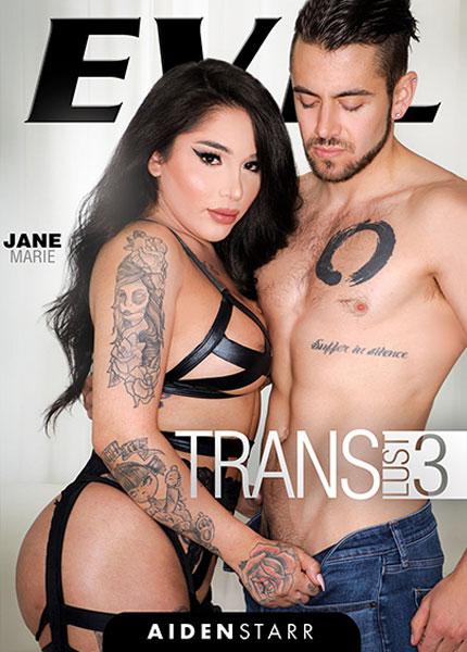 Trans Lust 3 (2020)