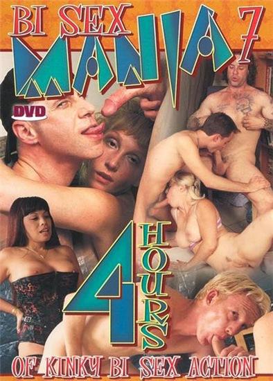Bi Sex Mania 7 (2003)