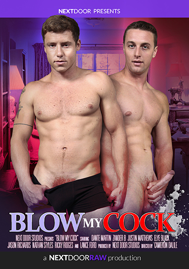 Blow My Cock (2020)
