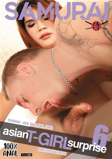 Asian T-Girl Surprise 6 (2020)