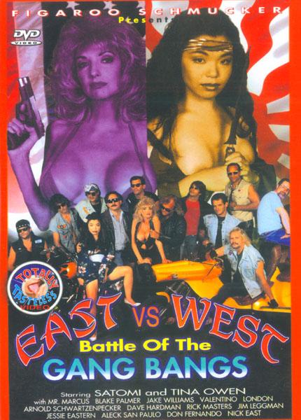 East Versus West - Battle of the Gang Bangs (1995)