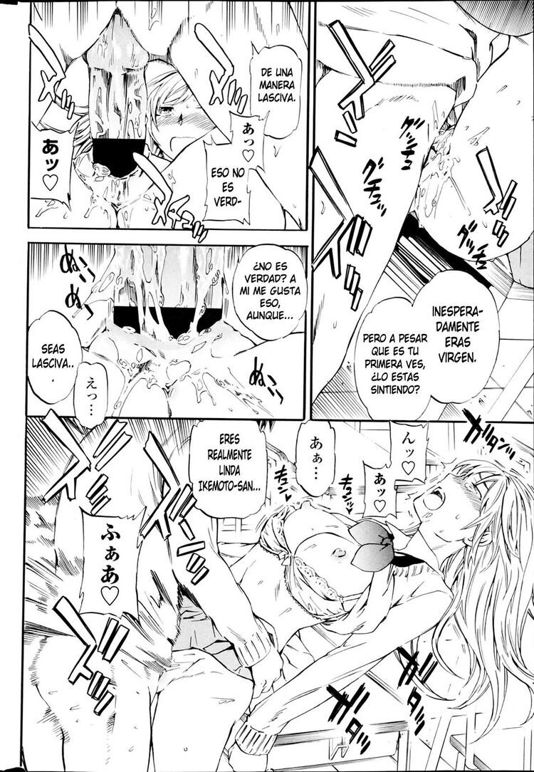 Oneshot hentai - Lenguaje corporal sexual de las colegialas 16