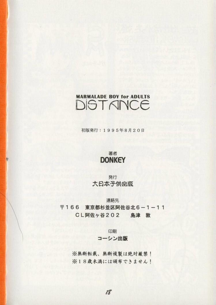Marmalade Boy XXX Hentai Manga (La Familia Crece) 35