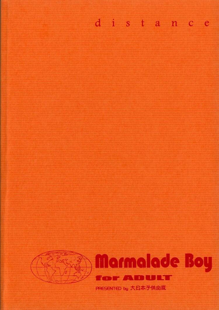 Marmalade Boy XXX Hentai Manga (La Familia Crece) 36