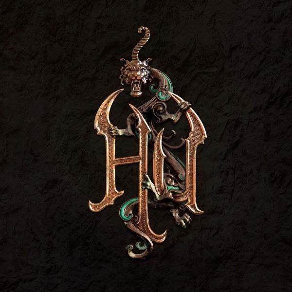 HU-Logo,