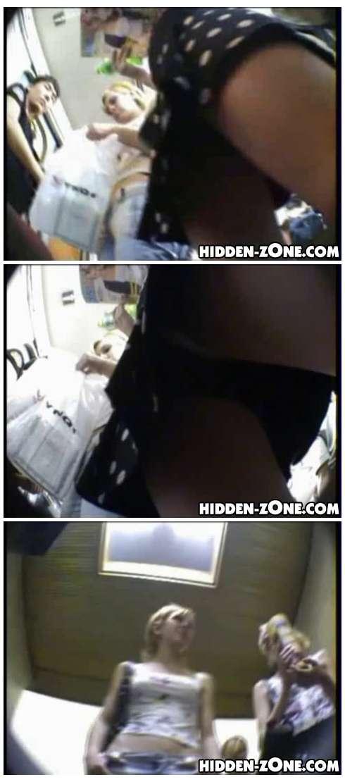 Hidden-Zone_Upskirt060_cover.jpg